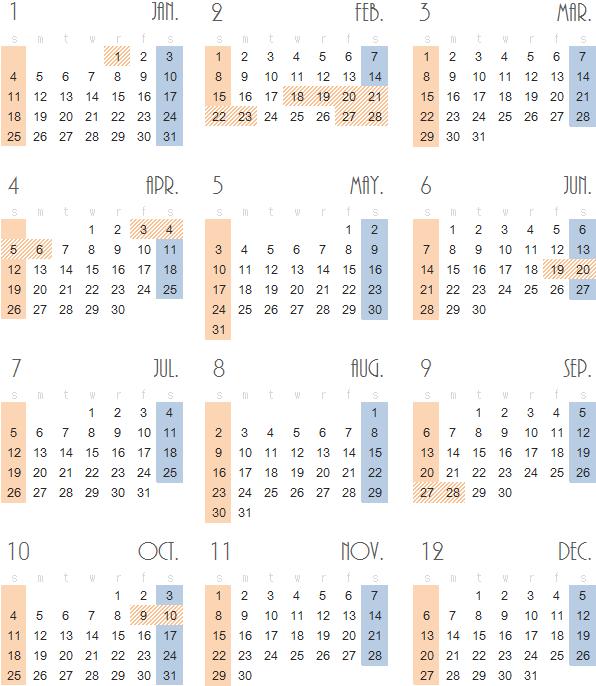 台湾の祝日と休日のカレンダー  ...